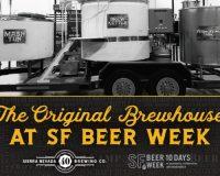 Sierra Nevada Original Brewhouse